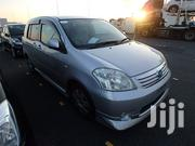 Toyota Raum 2008 Gray | Cars for sale in Central Region, Kampala