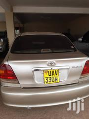 Toyota Platz 2004 Gold   Cars for sale in Central Region, Kampala