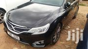 Toyota Mark X 2013 Black | Cars for sale in Central Region, Kampala