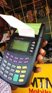 Ezee Money Machine For Paying Utility Bills Like Yaka And Water | Store Equipment for sale in Central Region, Kampala