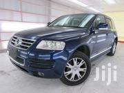 Volkswagen Touareg 2006 Blue | Cars for sale in Central Region, Kampala
