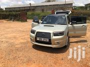Subaru Forester 2005 2.0 XT Turbo Gold | Cars for sale in Central Region, Kampala