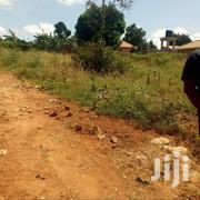 50x100ft Plot Of Land For Sale In Mukono At 12m | Land & Plots For Sale for sale in Central Region, Kampala