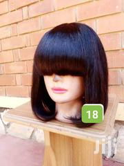 Bob With a Fringe | Hair Beauty for sale in Central Region, Kampala