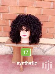 Kinky Curly Wig | Hair Beauty for sale in Central Region, Kampala