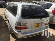 Toyota Corolla 1999 Hatchback Silver | Cars for sale in Central Region, Kampala