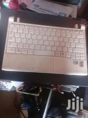 Laptop Samsung NP-N102S 1GB Intel Atom HDD 60GB | Laptops & Computers for sale in Central Region, Kampala