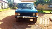 Land Rover Range Rover Vogue 1986 Blue | Cars for sale in Central Region, Kampala