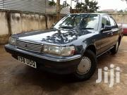 Toyota Mark II 1994 Blue | Cars for sale in Central Region, Kampala