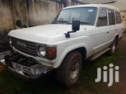 Toyota Land Cruiser 1996 90 White | Cars for sale in Central Region, Kampala