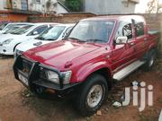 Toyota Hilux 1996 Red | Cars for sale in Central Region, Kampala