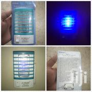 Night Light Insect Mosquito Repellent   Home Accessories for sale in Central Region, Kampala