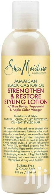 Shea Moisture Styling Lotion 236ml | Hair Beauty for sale in Central Region, Kampala