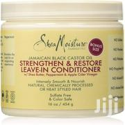 Shea Moisture Leave In Conditioner | Hair Beauty for sale in Central Region, Kampala