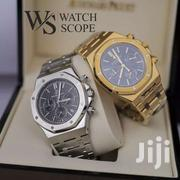 Audemarz Piguet | Watches for sale in Central Region, Kampala