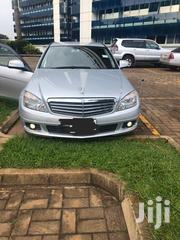 Mercedes-Benz C200 2008 Gray | Cars for sale in Central Region, Kampala