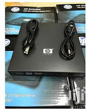 USB Slim Portable Optical ( External ) Drive | Computer Accessories  for sale in Central Region, Kampala