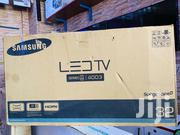 Samsung Digital TV 32 Inches | TV & DVD Equipment for sale in Central Region, Kampala