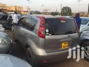 Nissan Note 2012 1.4 Gray | Cars for sale in Central Region, Kampala