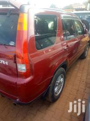 Honda New Shape | Cars for sale in Central Region, Kampala
