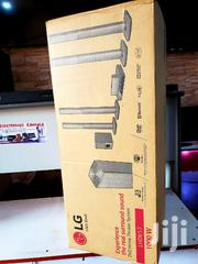 Brand New LG Home Theater System 1000 Watts | Audio & Music Equipment for sale in Central Region, Kampala