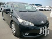 Toyota Wish 2009 Black | Cars for sale in Central Region, Kampala