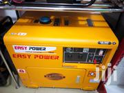 Automatic Silent Generator | Electrical Equipments for sale in Central Region, Kampala