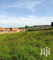 Land In Kira Kiwologoma For Sale | Land & Plots For Sale for sale in Central Region, Wakiso