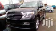 Toyota Land Cruiser 2011 Black | Cars for sale in Central Region, Kampala