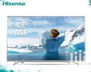 Hisense 32 Inch LED Digital Satellite TV | TV & DVD Equipment for sale in Central Region, Kampala