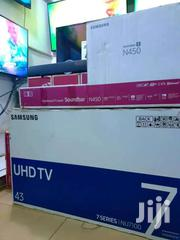 Samsung 43' Smart UHD 4k Screen TV | TV & DVD Equipment for sale in Central Region, Kampala