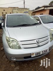 Toyota IST 2007 Silver | Cars for sale in Central Region, Kampala