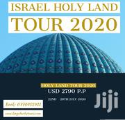 Israel Holy Land Tour 2020 | Travel Agents & Tours for sale in Central Region, Kampala