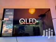 Brand New Samsung Qled Suhd 4k Tv 55 Inches | TV & DVD Equipment for sale in Central Region, Kampala