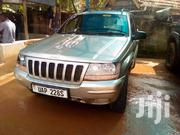 Jeep Cherokee 1998 Beige | Cars for sale in Central Region, Kampala