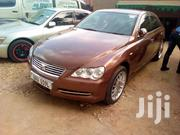 Toyota Mark X 2005 Brown | Cars for sale in Central Region, Kampala