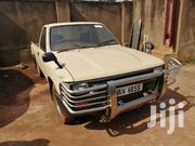 Toyota Hilux 1996 White | Cars for sale in Central Region, Kampala