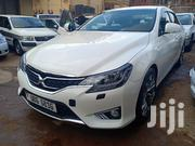Toyota Mark X 2013 White | Cars for sale in Central Region, Kampala