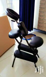Massage Portable Chair | Commercial Property For Sale for sale in Central Region, Kampala
