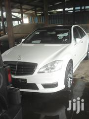 New Mercedes-Benz S Class 2012 White | Cars for sale in Central Region, Kampala