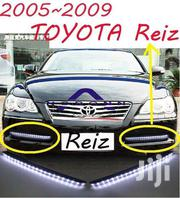 Daytime Running Fog Lights For Mark X | Vehicle Parts & Accessories for sale in Central Region, Kampala