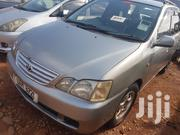Toyota Gaia 2000 Gray | Cars for sale in Central Region, Kampala