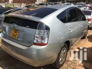 Toyota Prius 2006 Hybrid Sol Silver | Cars for sale in Central Region, Kampala