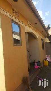 House For Sale.   Houses & Apartments For Sale for sale in Central Region, Kampala