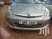 Toyota Wish 2008 Silver | Cars for sale in Central Region, Kampala
