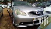 Nissan Fuga 2005 Silver | Cars for sale in Central Region, Kampala