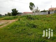 Plot of Land for Sale in Namugongo 50/💯 Ft | Land & Plots For Sale for sale in Central Region, Kampala