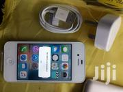 iPhone 4s (Brand New) 16 GB | Mobile Phones for sale in Central Region, Kampala