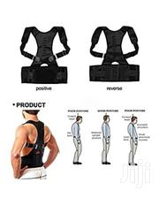 Brand New Posture Correcter Belt For Back And Shoulder | Sports Equipment for sale in Central Region, Kampala