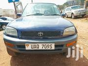 Toyota RAV4 Cabriolet 1998 | Cars for sale in Central Region, Kampala